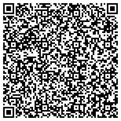 QR-код с контактной информацией организации Частное предприятие ТОО «Радио-Сервис Караганда плюс»