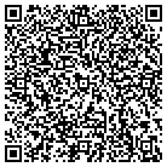 """QR-код с контактной информацией организации ТОО """"СтройЭлектро"""""""
