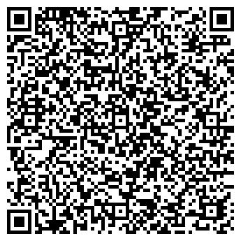 """QR-код с контактной информацией организации интернет-магазин """"Avrora"""""""