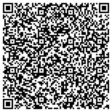 QR-код с контактной информацией организации Частное предприятие ФЛП Архипенкова Лариса Алексеевна