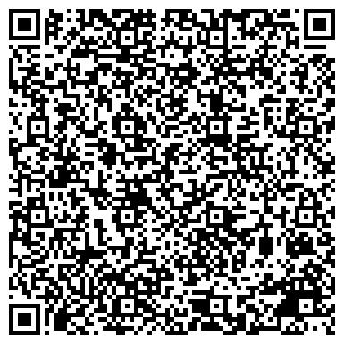 """QR-код с контактной информацией организации ООО Торговый Дом """"ГЕФЕСТ"""""""