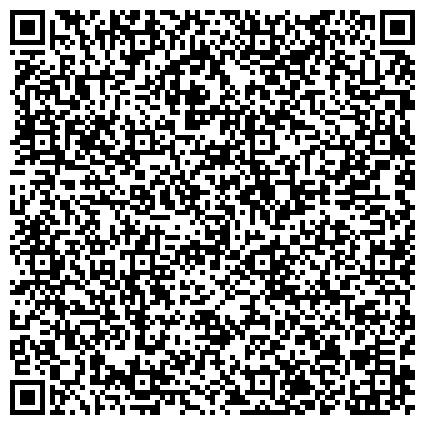 QR-код с контактной информацией организации Общество с ограниченной ответственностью «УкрСпецОптТорг» Devi (теплый пол, снеготаяние, защита от замерзания)