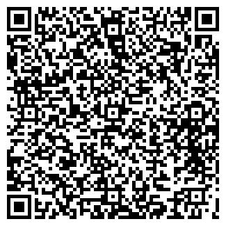 QR-код с контактной информацией организации СМ ТУР