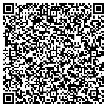 QR-код с контактной информацией организации ИП Бегалиев М.Е.