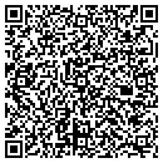 QR-код с контактной информацией организации Общество с ограниченной ответственностью ЕвроЛед