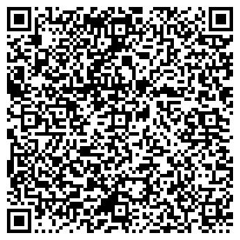 """QR-код с контактной информацией организации TOO """"Эпицентр К"""""""