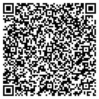 QR-код с контактной информацией организации Матриком, ООО