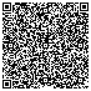 QR-код с контактной информацией организации Первая аккумуляторная компания, ЧТУП