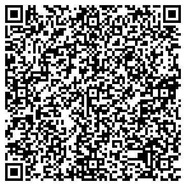 QR-код с контактной информацией организации Белая Рысь, ООО