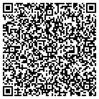 QR-код с контактной информацией организации Белевротех, ООО