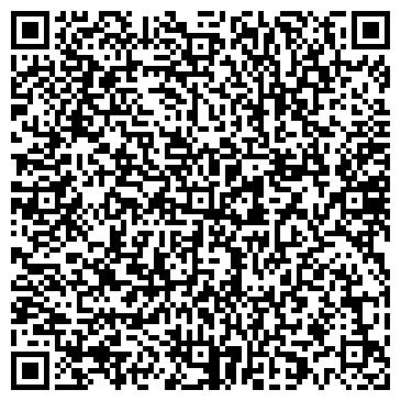 QR-код с контактной информацией организации Дельта, ООО ПРСП