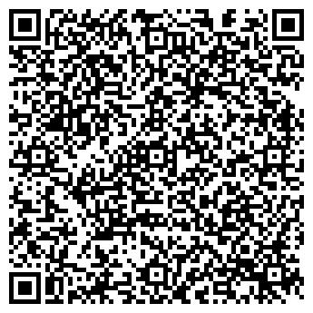 QR-код с контактной информацией организации Элматрон, ЗАО