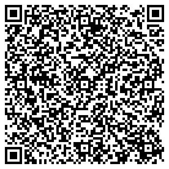 QR-код с контактной информацией организации Вип-А, ООО НП