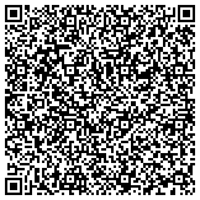 QR-код с контактной информацией организации Предприятие средств диспетчерского и технологического управления, ДП