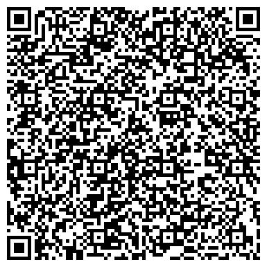 QR-код с контактной информацией организации Брестский электроламповый завод, ОАО