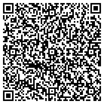 QR-код с контактной информацией организации Белинтегра, ЗАО