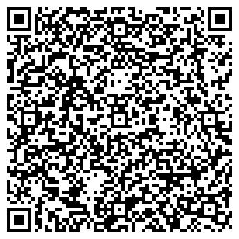 QR-код с контактной информацией организации АльфаДимител, ООО