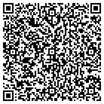 QR-код с контактной информацией организации БеЛМакс, ООО