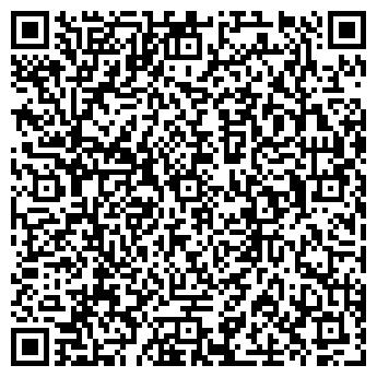 QR-код с контактной информацией организации Эсса, ОДО