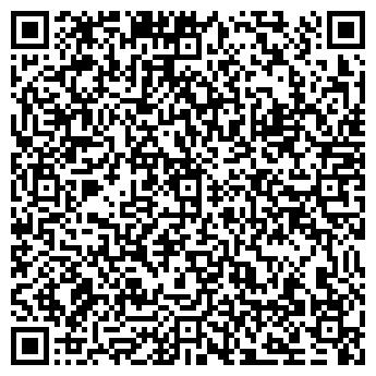 QR-код с контактной информацией организации Первая СТК, ООО