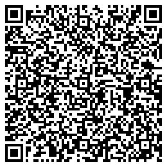 QR-код с контактной информацией организации OFFI STORE