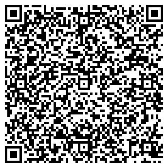 QR-код с контактной информацией организации Лучестар Плюс, ООО