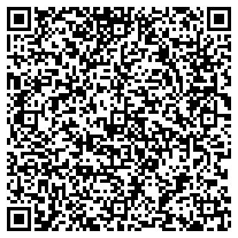 QR-код с контактной информацией организации ОЕМ Тех, ООО