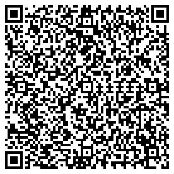 QR-код с контактной информацией организации Лэвиш, ОДО