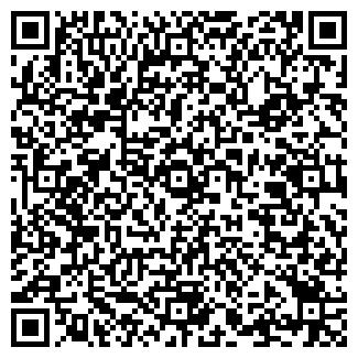 QR-код с контактной информацией организации ЭйБиЭн