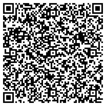 QR-код с контактной информацией организации Общество с ограниченной ответственностью РОСМА ООО