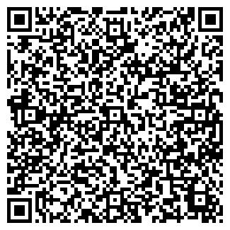 QR-код с контактной информацией организации ВЖиК