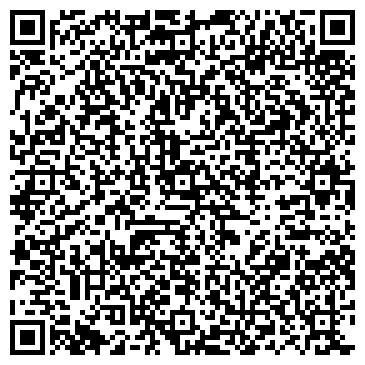 QR-код с контактной информацией организации Общество с ограниченной ответственностью ВИНТОР