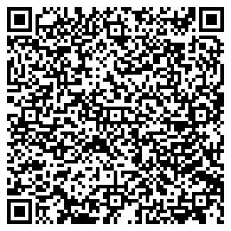 QR-код с контактной информацией организации Goodlamp