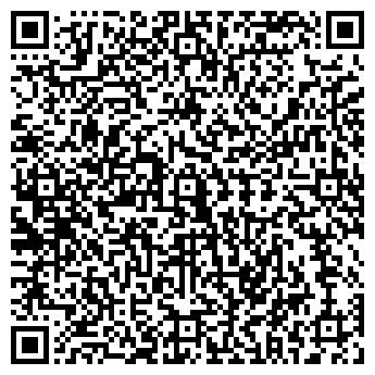 """QR-код с контактной информацией организации ЧП """" Заряд """""""