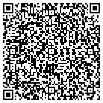QR-код с контактной информацией организации АМАЗОНТУР
