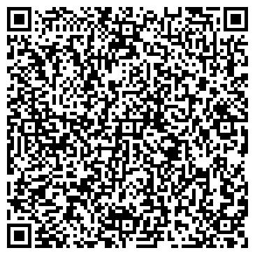 """QR-код с контактной информацией организации Магазин запчастей """"Хамелеон"""""""