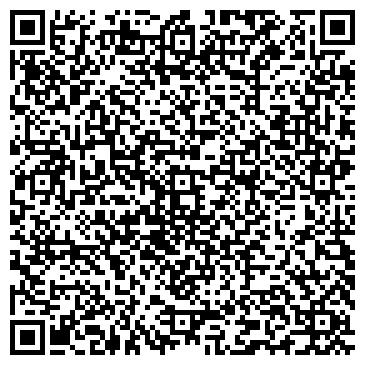 """QR-код с контактной информацией организации Интернет-магазин """"china-mobile"""""""