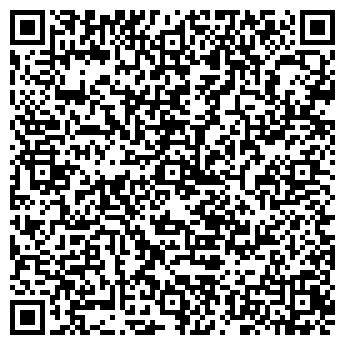 """QR-код с контактной информацией организации ООО """"ХІМІНТЕХ"""""""
