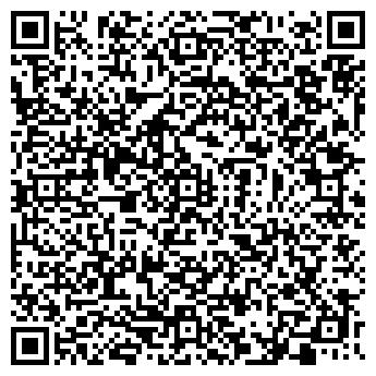 QR-код с контактной информацией организации ООО «BeautyHair»