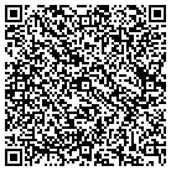 QR-код с контактной информацией организации Е-Кухни