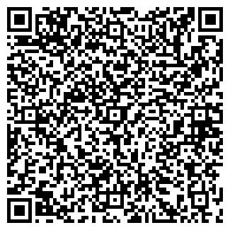 QR-код с контактной информацией организации чп Добронова