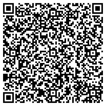 QR-код с контактной информацией организации Государственное предприятие Mosiv