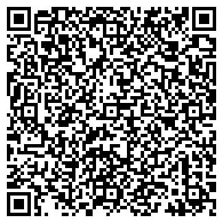 QR-код с контактной информацией организации ProTuning