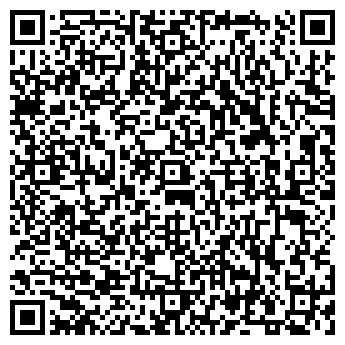 QR-код с контактной информацией организации Общество с ограниченной ответственностью AlmegaComUa