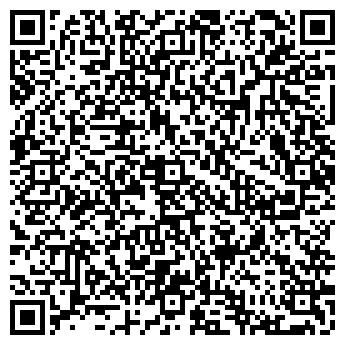 """QR-код с контактной информацией организации ООО """"ЭСИ"""""""