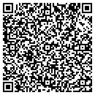 """QR-код с контактной информацией организации """"Киев А"""""""