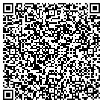 """QR-код с контактной информацией организации ТОВ """"СТЭК"""""""