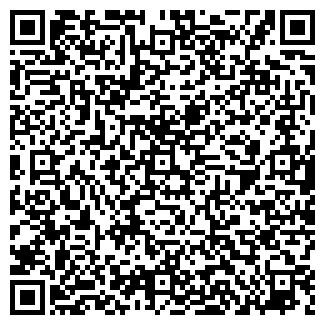 QR-код с контактной информацией организации промэнерго