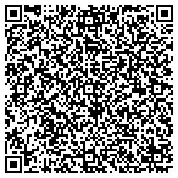 """QR-код с контактной информацией организации ФОП """"Сагайдак Владимир Иванович"""""""