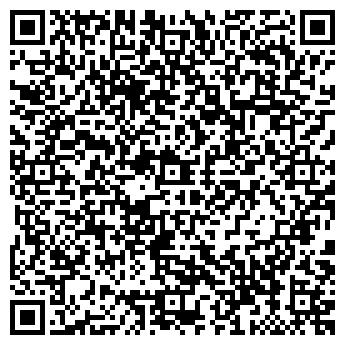 """QR-код с контактной информацией организации ООО """"Авода-Това"""""""